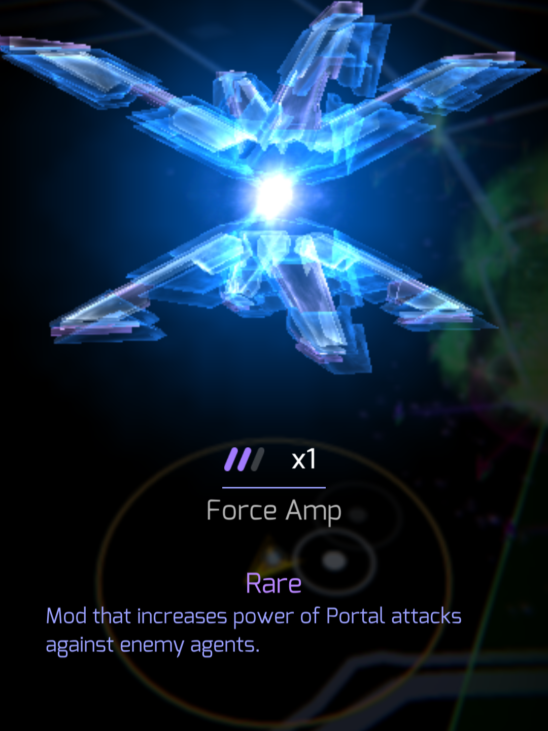 Force Amp